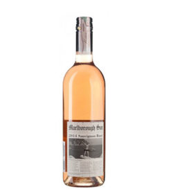 Вино Sauvignon Rose Marlborough Sun рожеве сухе 0,75 12,5%